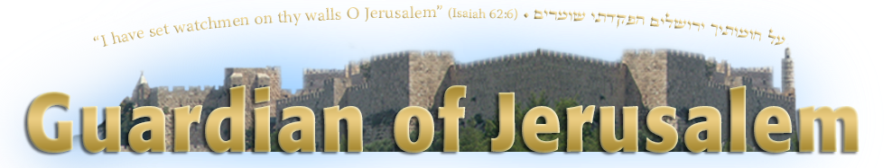 keep jerusalem united